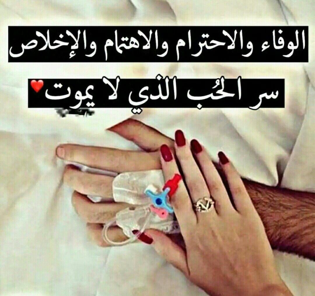 Epingle Par Fatima Sur Words Citation Amour