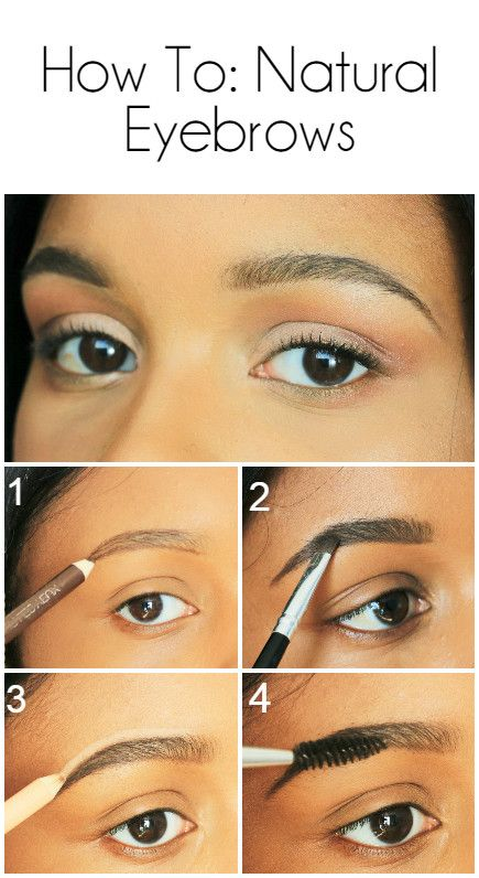 The Natural Brows My Easy Brow Routine The Influenceher