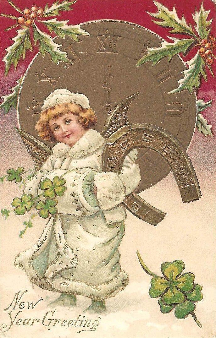 винтажные открытки поздравления с новым годом