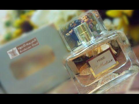 Prime Collection عطور العربية للعود القوة والجاذبية معا فى Perfume Perfume Bottles Make Up Your Mind