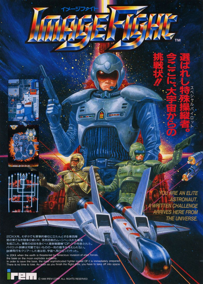 The Arcade Flyer Archive Video Game Flyers Image Fight Irem Retro Video Games Retro Gaming Art Video Game Posters