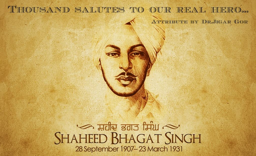 28 September 1907 Legend was Born We knows him Shahid