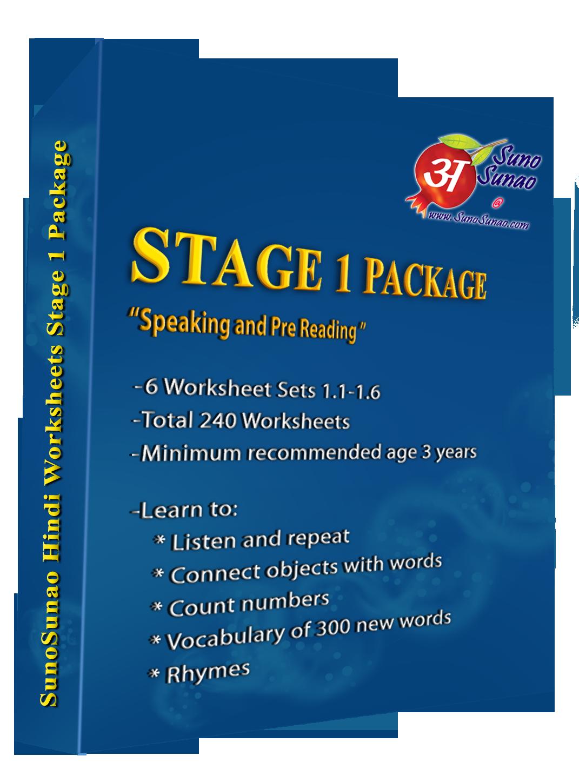 Learn Hindi Online Online Hindi Worksheets Amp Hindi