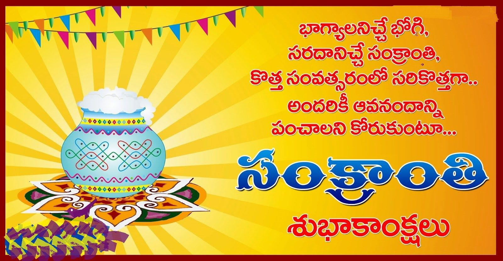 happy makar sankranti 2018 images quotes wallpapers download in 2020 happy makar sankranti images sankranti wishes images happy sankranti happy makar sankranti images
