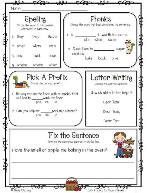 Daily Practice for Second Grade | School | 2nd grade