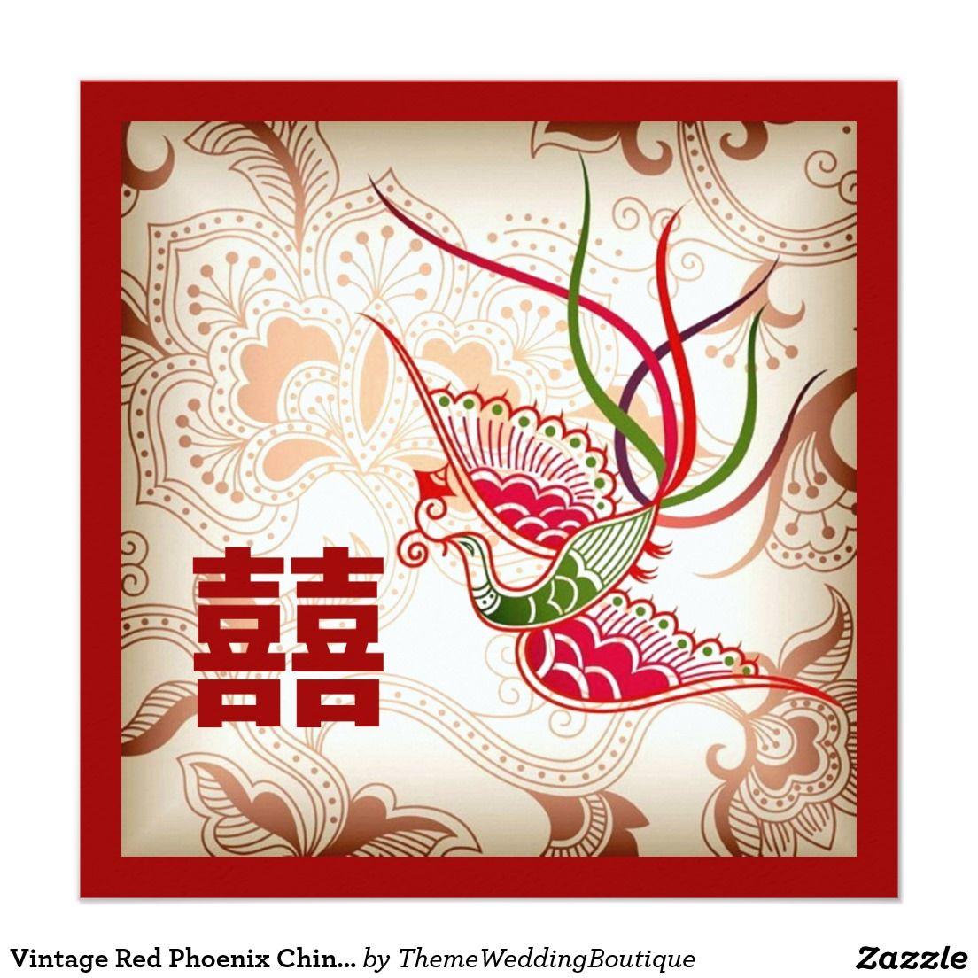 Vintage Red Phoenix Chinese Wedding Invitation | ORIENTAL WEDDING ...