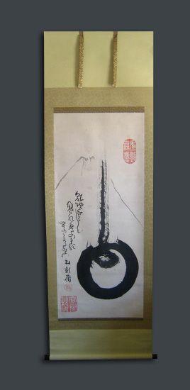 Fuji & Tama design Scroll