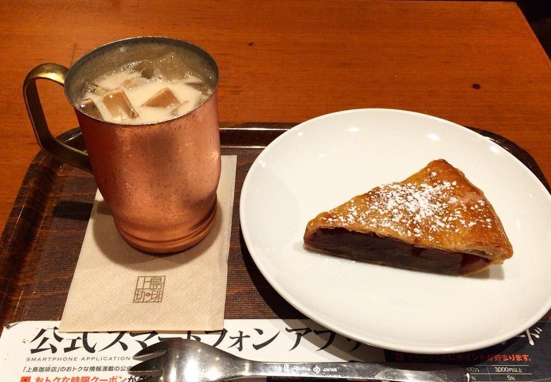 上島珈琲店 たまに行く喫茶店が休みだったのでこちらに 無糖ミルク珈琲とアップルパイ 私にはミルクとリンゴの比率高すぎですがアップルパイを温めてくれるのが良かったです 上島珈琲店 無糖ミルク珈琲 アップルパイ Applepie Ue Food Breakfast Smartphone