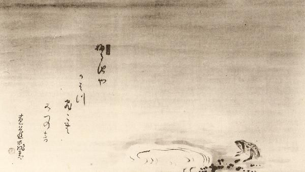 Image result for the old pond matsuo basho