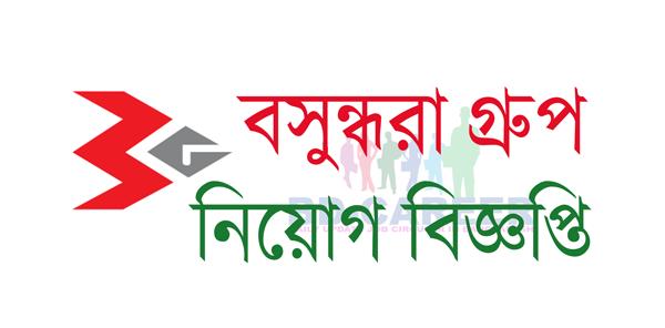 Bashundhara Paper Mills Ltd New Job Circular 2018