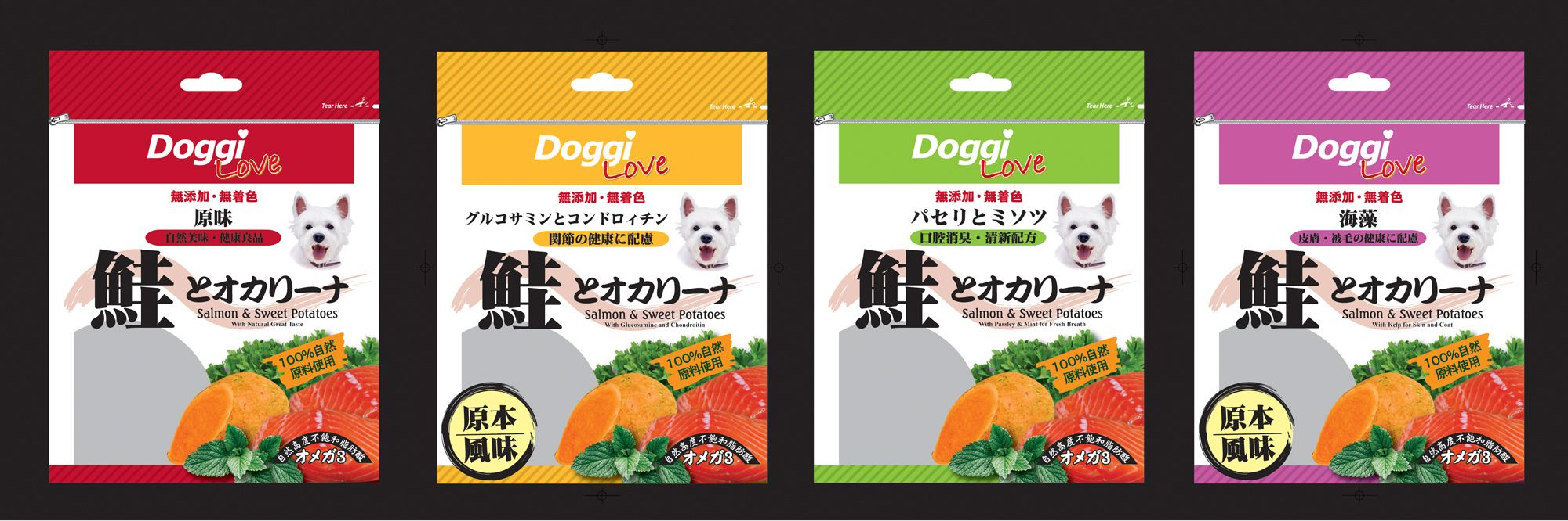 Lifetime Dog Food Packaging By Asadvertising On Deviantart With