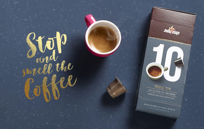 Elite Coffee Capsules Coffee Capsules Coffee Branding Coffee Packaging