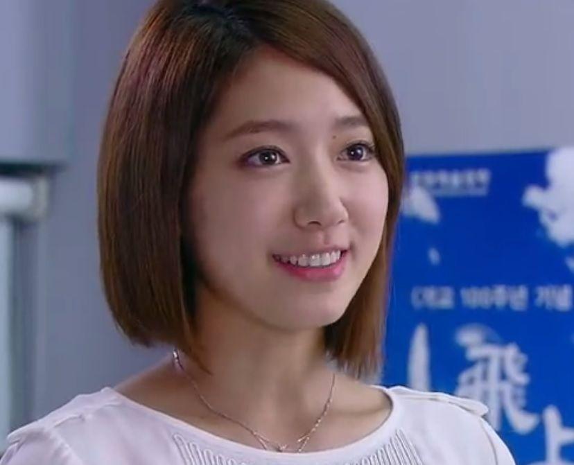 Park Shin Hye Short Hair Google Search Short Hair Styles Park Shin Hye Cute Hairstyles For Short Hair