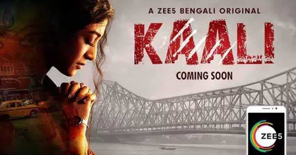 Kaali-ZEE5-Web Series-2018 | The World of Movies in 2019 | Web