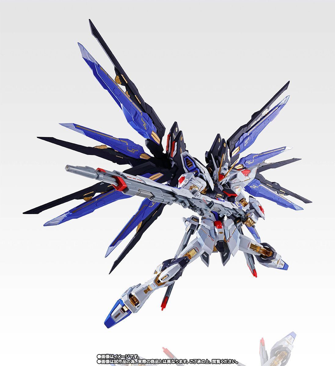 METAL BUILD Strike Freedom Gundam SEED DESTINY SOUL RED Ver Action Figure
