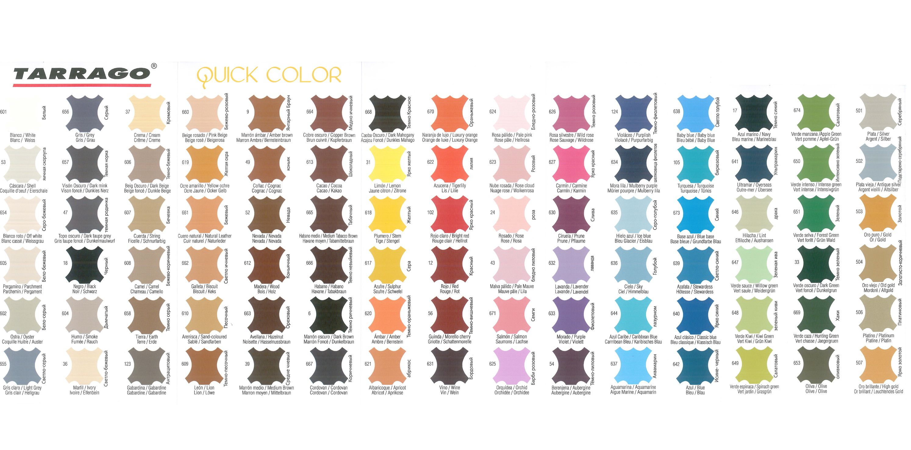Quick color tarrago color chart 90 different colors available quick color tarrago color chart 90 different colors available including pearly and metallized nvjuhfo Images