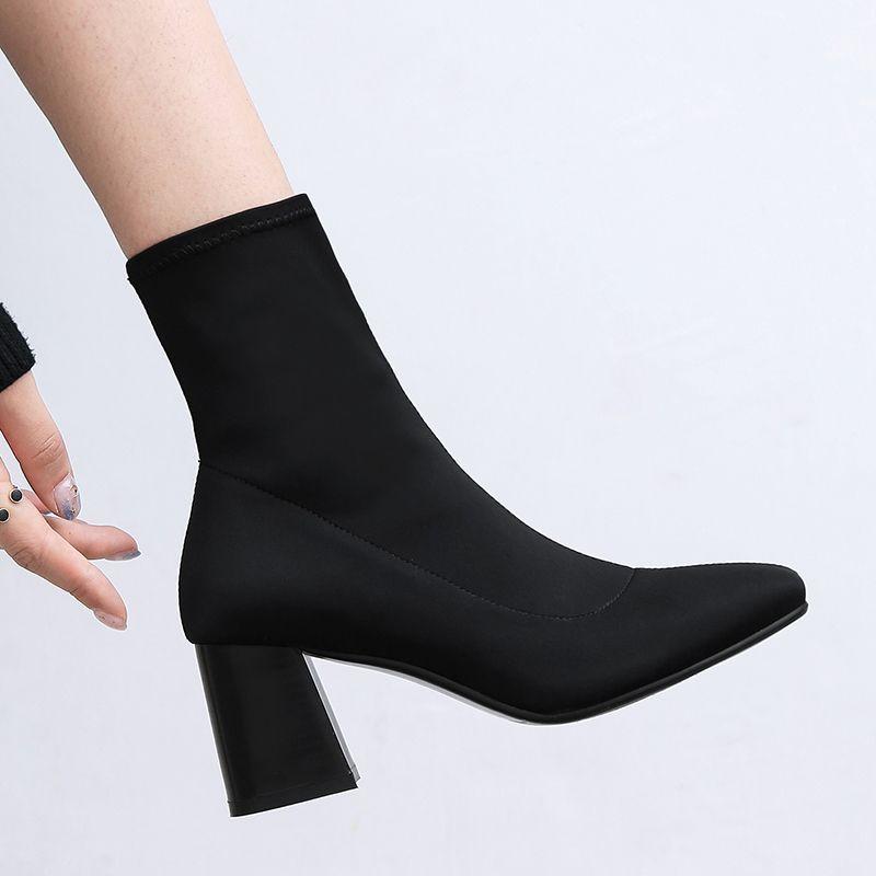 best sock boots 2018