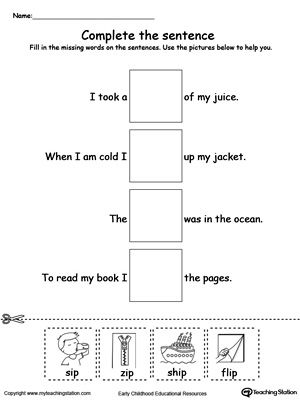 IP Word Family Complete the Sentence   Word Family Worksheets ...