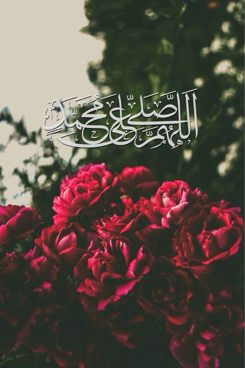 islam tumblr islam pinterest islam allah and allah islam
