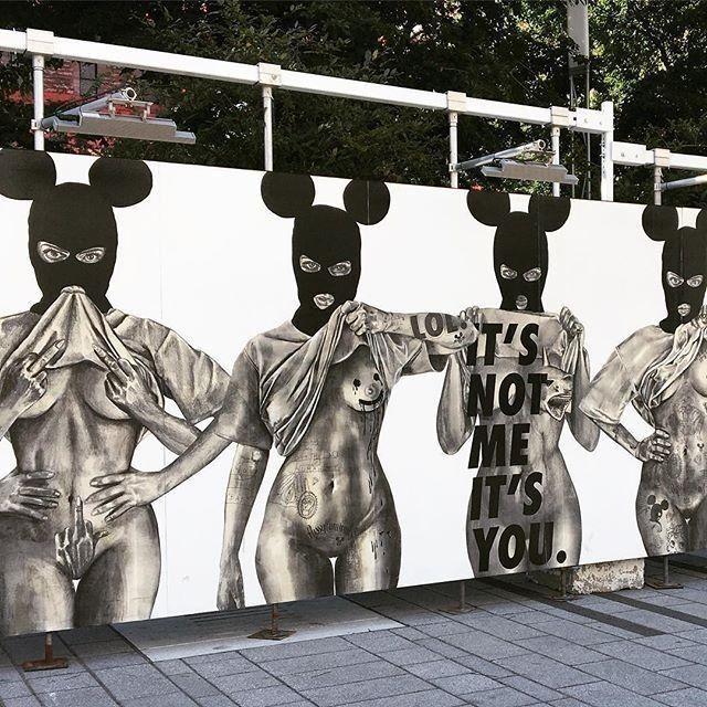 It's not me, it's you un street art pour inverser le sentiment de culpabilité... #graffitiart