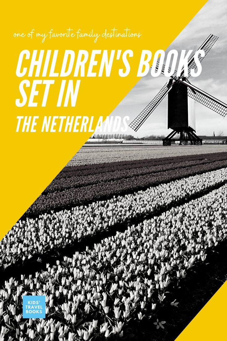 Kid's books about the Netherlands - an awesome collection ...