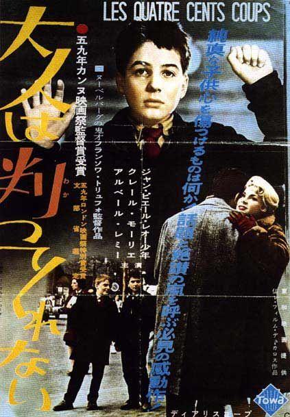 """JAP180 """"Les quatre cents coups"""" (2) François Truffaut 1959"""