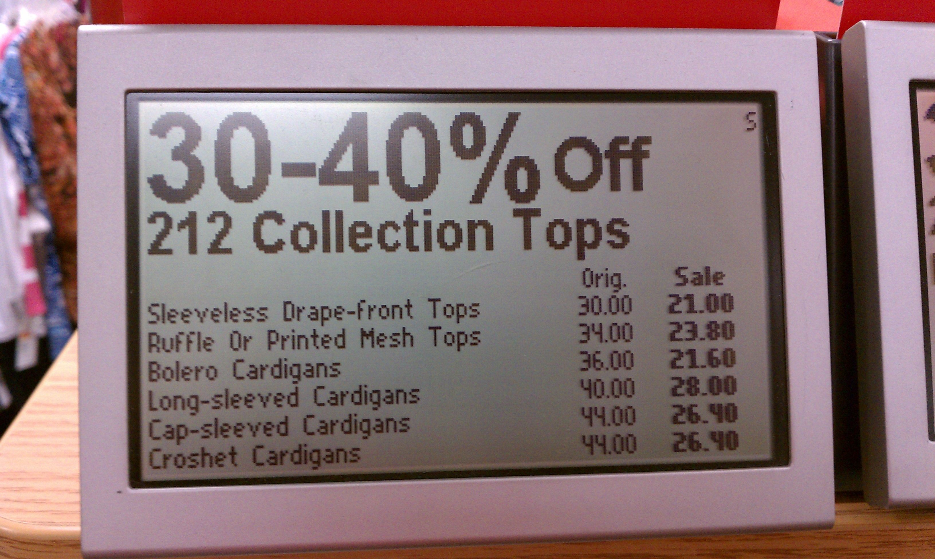 Kohl S Funny Meme : Kohl s uses digital signage to advertise promotions while not