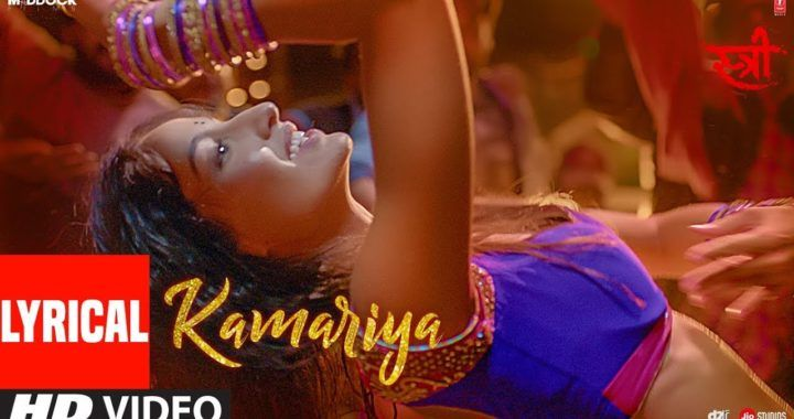 kamariya song video stree download