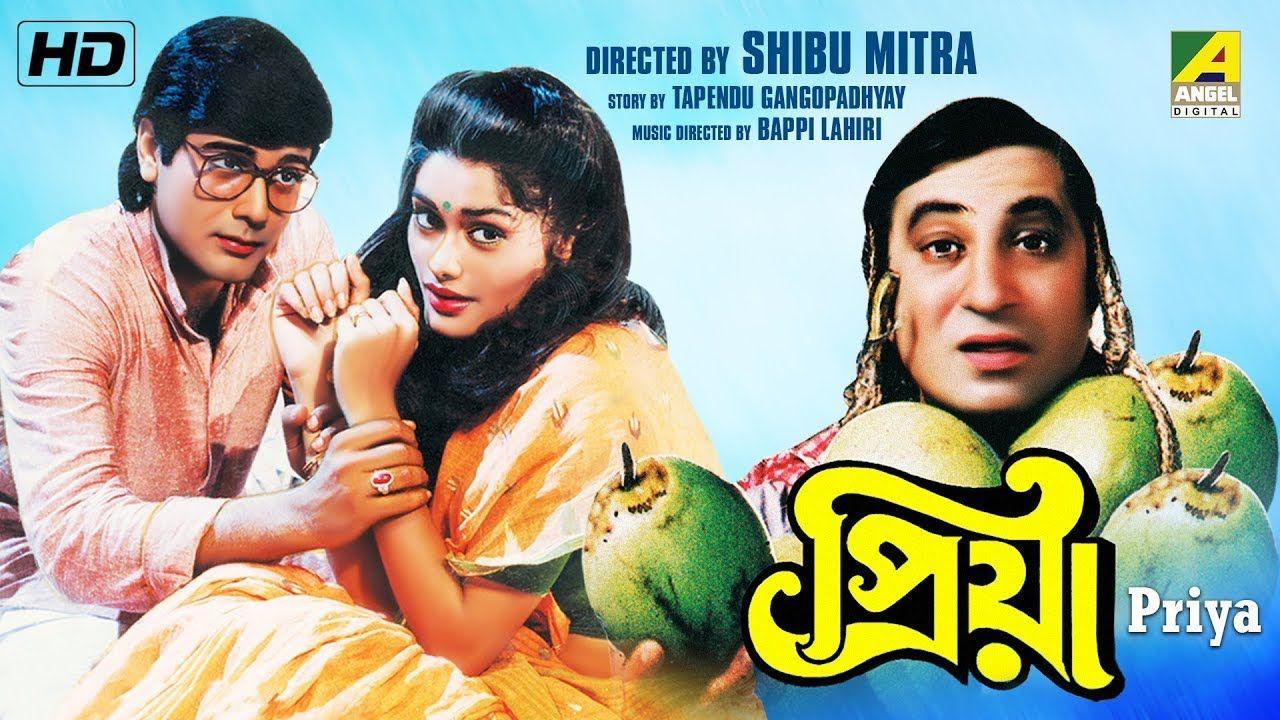 Pin On Best Movies Of Prosenjit Chatterjee