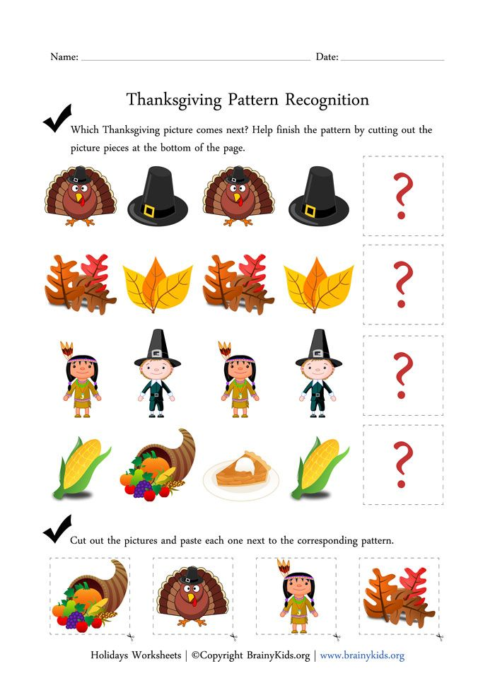 Printable Worksheets pattern recognition worksheets : Thanksgiving Pattern Recognition | Kids worksheets | Pinterest ...