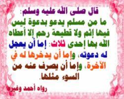Math Arabic Calligraphy Calligraphy