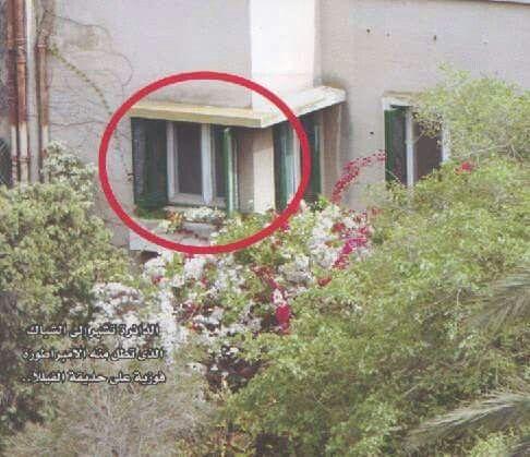 غرفة الاميرة فوزية في فيلتها بسموحة والتي تطل علي الحديقة Home Decor Decor Hoop Wreath