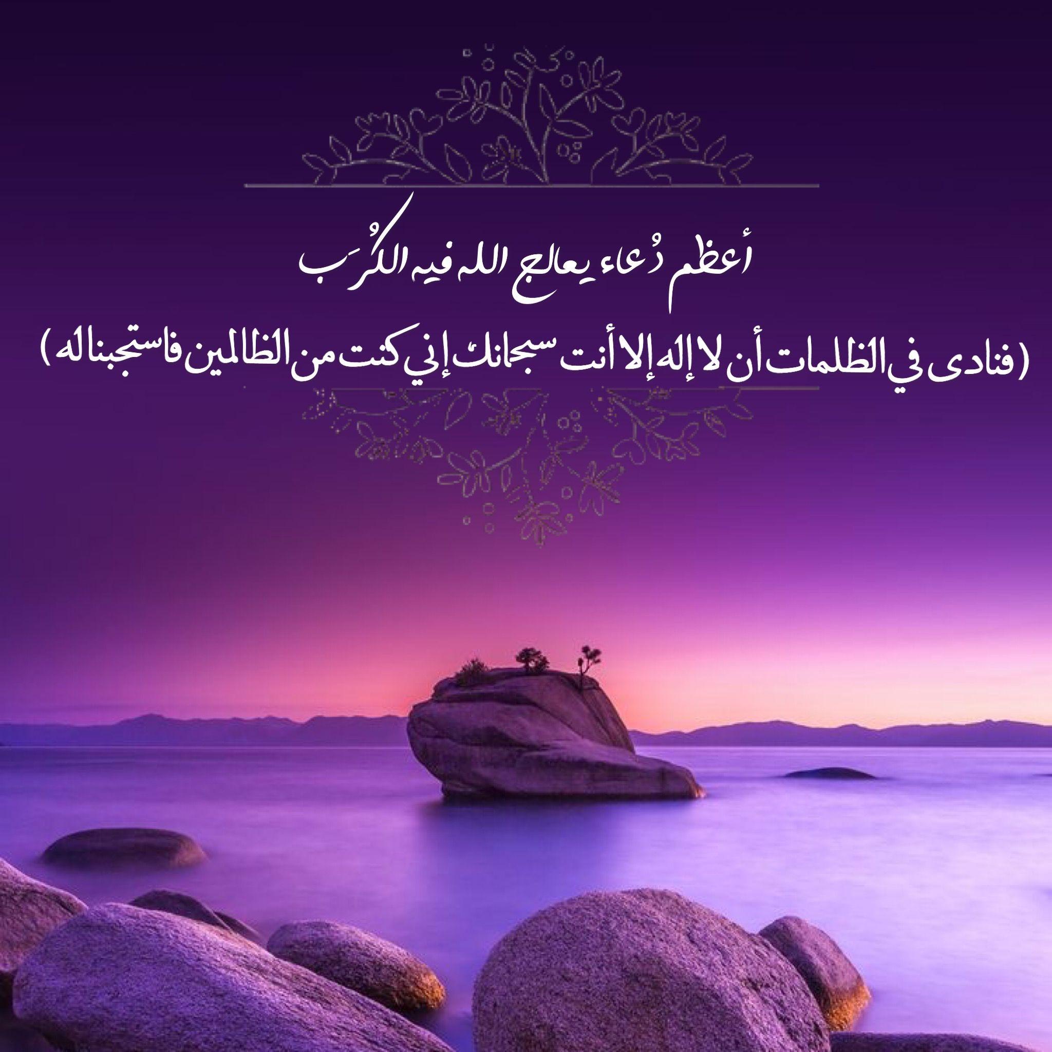 سبح الله Movie Posters Poster Screenshots