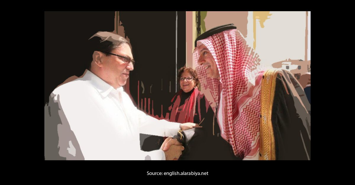 Saudi Arabiau0027s Foreign Minister Adel al-Jubeir met his #Cuban - invitation issued by the russian foreign ministry