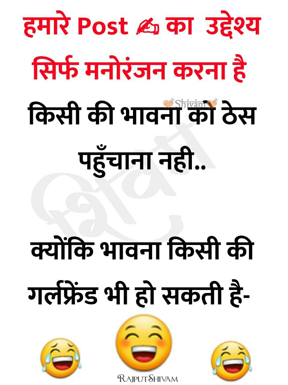 6 Best Funny Quotes In Hindi With Images Information Insulting Funny Birthday Wishes Images In Hindi.