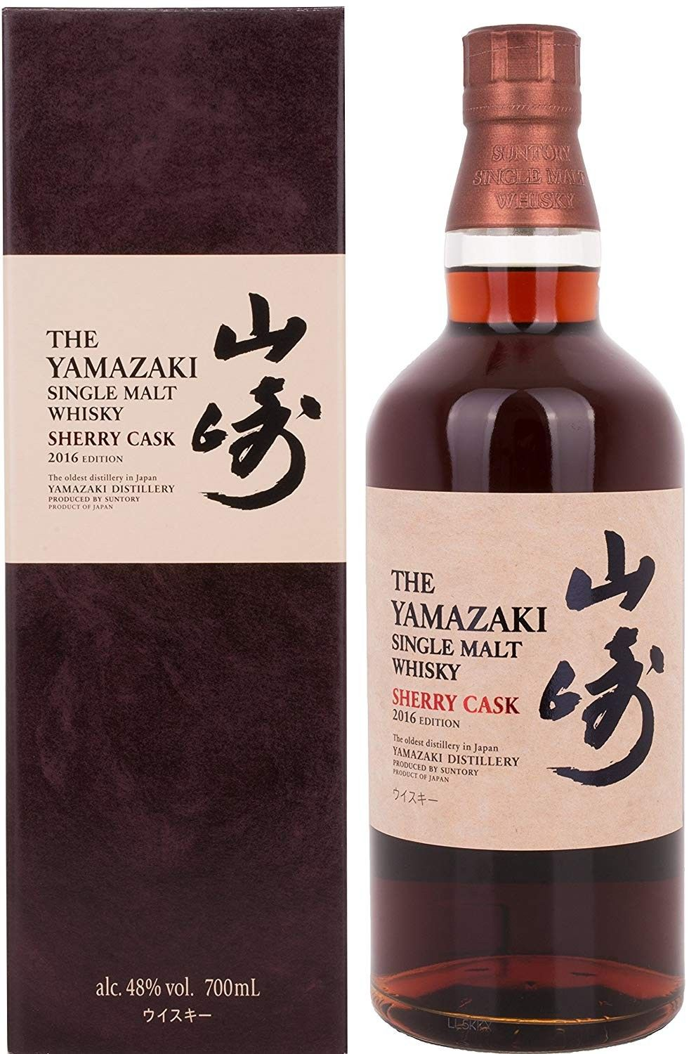 Suntory The Yamazaki Single Malt Whisky Sherry Cask 2016 Edition 70cl Whisky Malt Whisky Single Malt