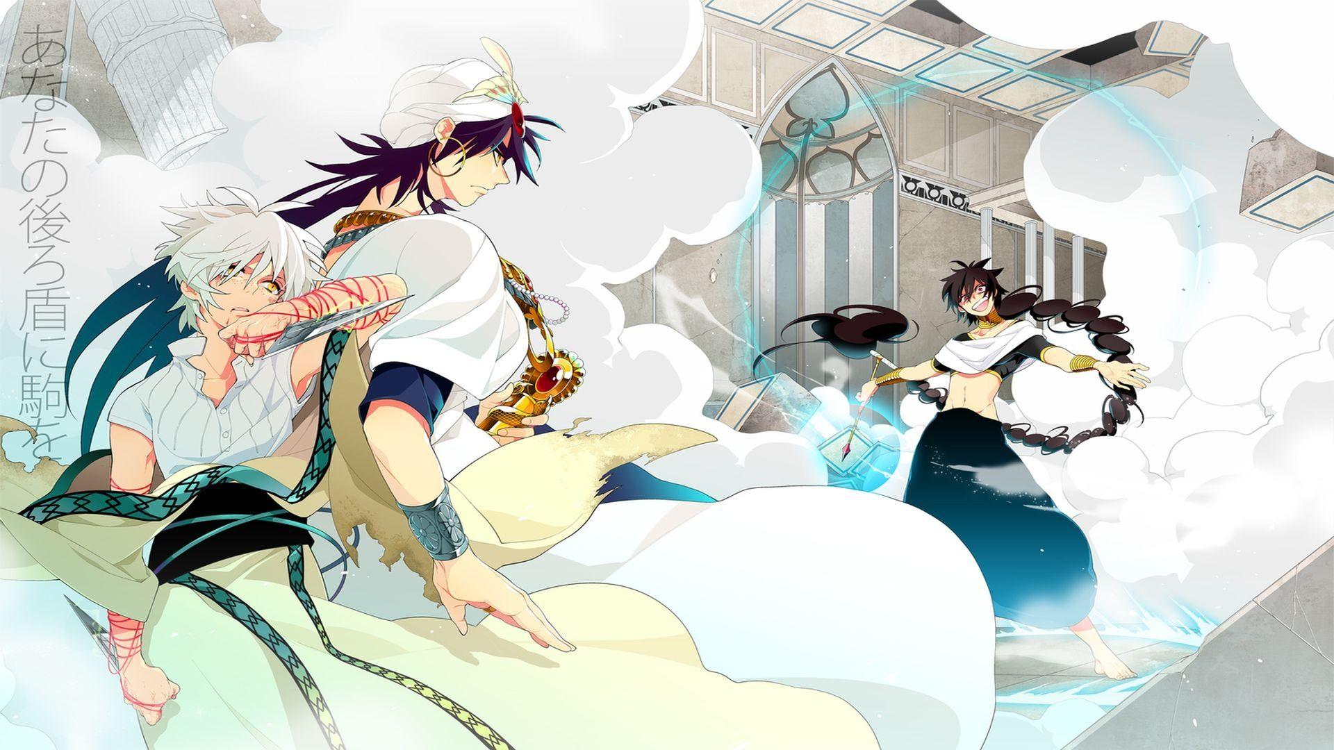 76570magimagi.jpg (1920×1080) Anime magi, Magi kingdom