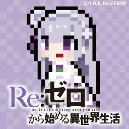 Special Tvアニメ Re ゼロから始める異世界生活 オフィシャルサイト Anime Novels