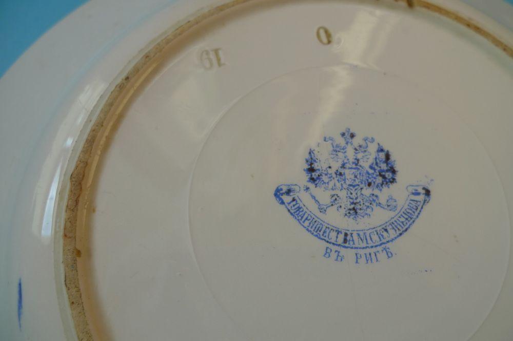 Rare Collectible Russian Dulevo Porcelain Decorative Plate
