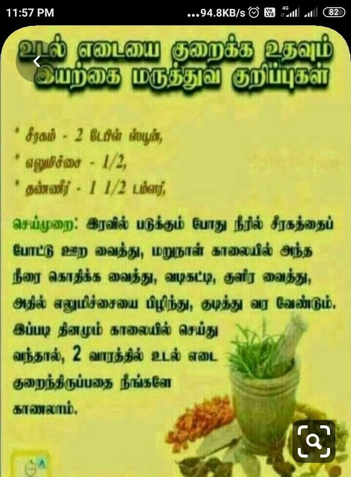 Pin by gayathri on tips health and beauty tips herbal