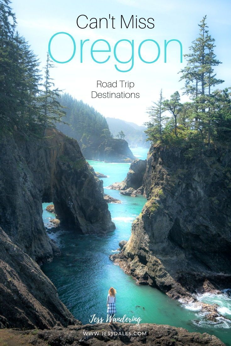The Ultimate Oregon Road Trip — Blog —  Jess Wandering #oregoncoast
