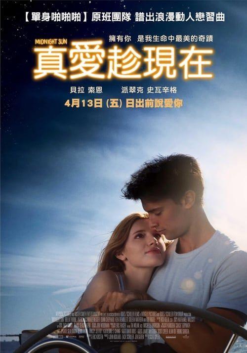 Midnight Sun Film Stream