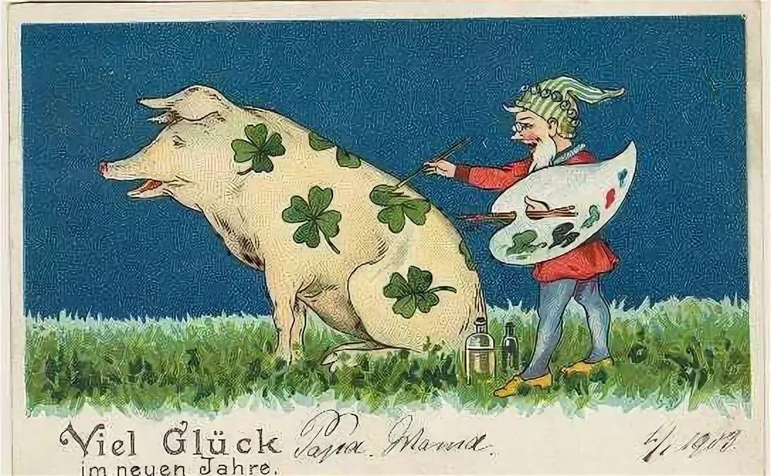 Рисунки лошади, открытка 2007 год