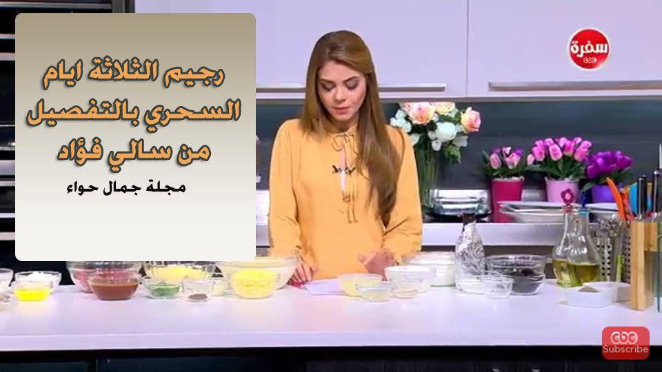 Pin On Diet Food