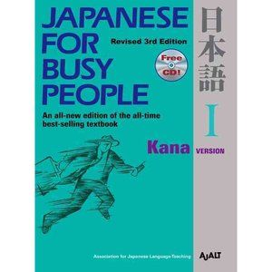 Japanese for Busy People: Kana Version