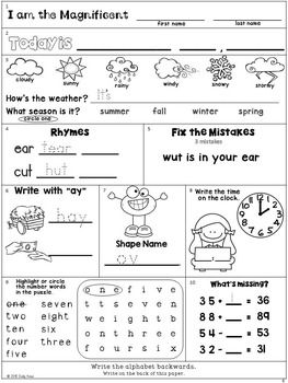 Morning work freebie second grade august packet 3rd grade morning morning work freebie second grade august packet 2nd grade reading worksheets 2nd grade homework ibookread Download