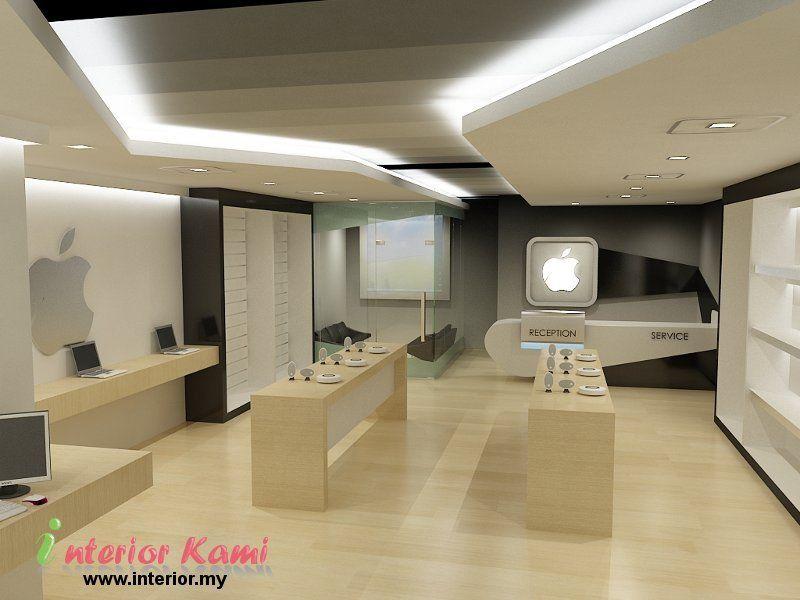 Computers Help Interior Design | Interior Design Images