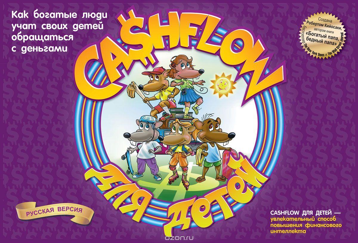 Rich Dad Cashflow