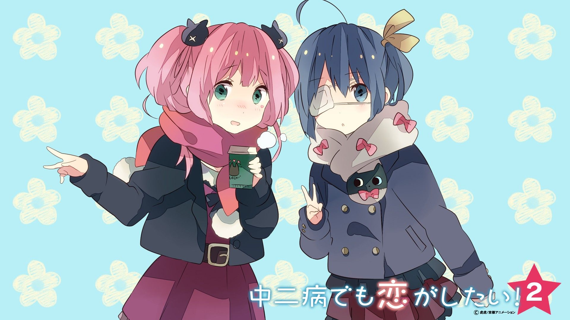 Love Chunibyo Other Delusions Computer Wallpapers Desktop Backgrounds 1920x1080 Id 655088 Anime Chunibyō Demo Koi Ga Shitai Anime Christmas