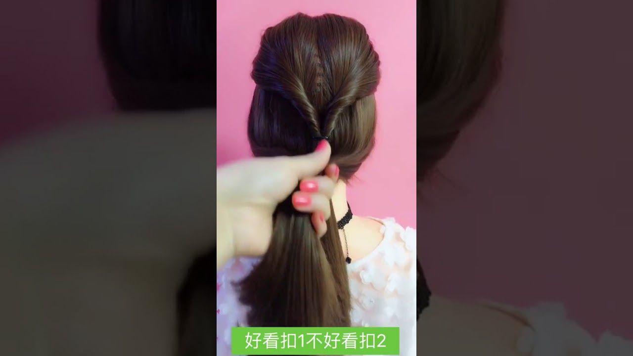 Witcher 2 Hairstyles Tutorial 1228 In 2020 Hair Tutorial Hair Styles Tutorial